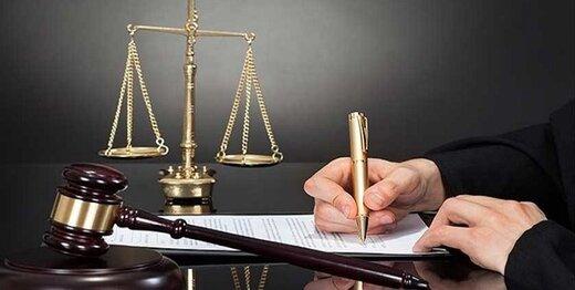 نبض بیمه+رضایت نامه یکپارچه پرداخت خسارت