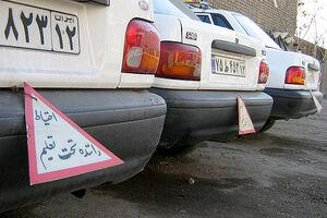 بیمه مربیان آموزشگاه های رانندگی