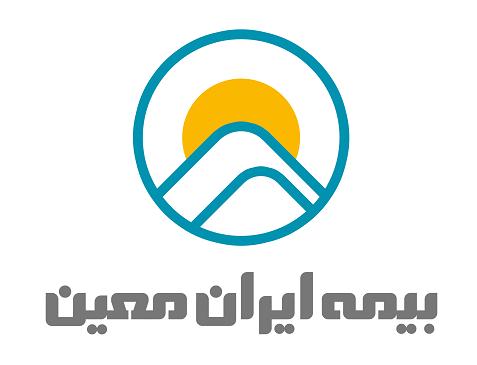 شرکت بیمه ایران معین