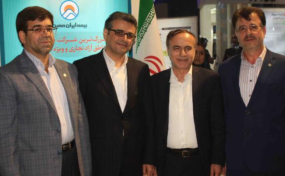 هیئت مدیره اصلی بیمه ایران معین