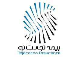 نبض بیمه شرکت بیمه تجارتنو