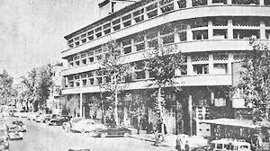 بیمه ایران در 14 آبان ماه سال 1314 به عنوان اولین شرکت بیمه ایرانی تاسیس شد.