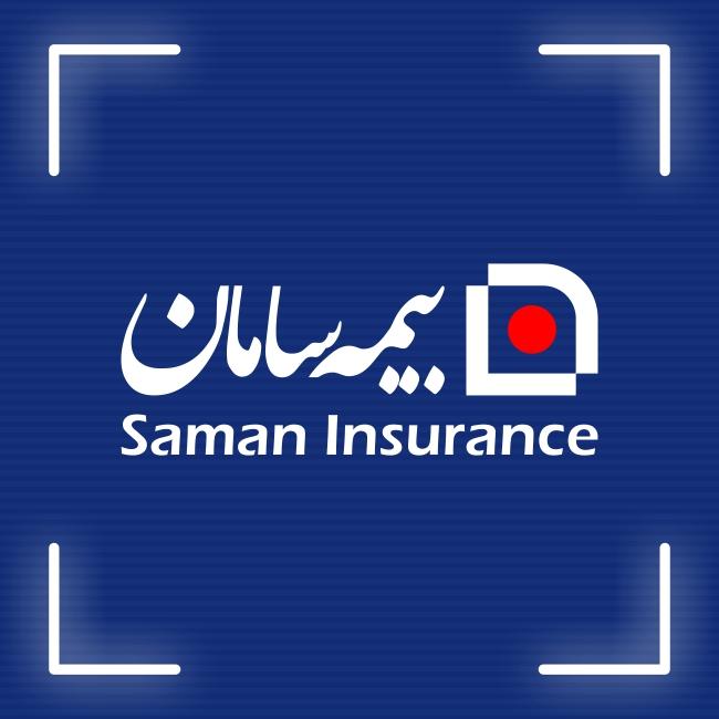 نبض بیمه-بیمه سامان