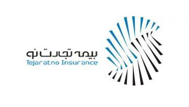 بیمه تجارت نو در نبض بیمه